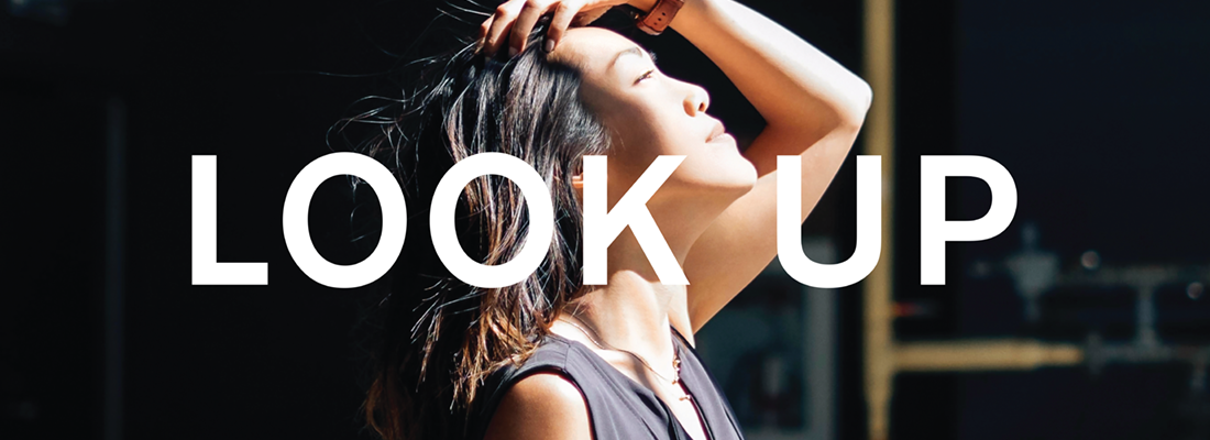 Look up OOH Billboard Campaign